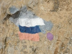 סימון שביל ישראל