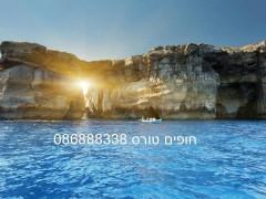 חופים טורס