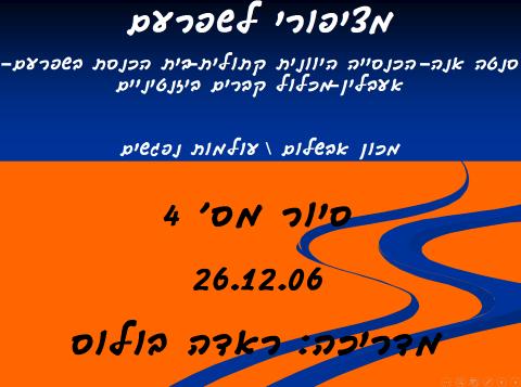 2015-01-08_12-18-27 (Custom)