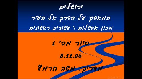 2015-01-08_13-20-33 (Custom)