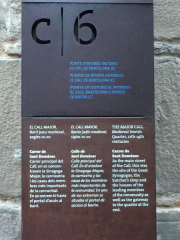 """שלט המפנה ל""""החודרייה"""" – הגטו היהודי העתיק בברצלונה ול""""קהל"""", לב ליבו של הרובע היהודי בין המאות ה- 12 ל- 14 ברובע הגותי (צילמה: נטלי שוחט)"""