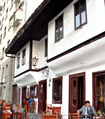 Kafana (Custom)