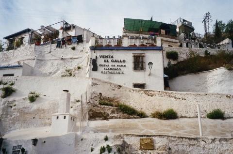 מגורים חצובים בסלע. צילום אביטל ענבר