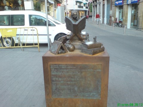 אומאז' לספר ולקריאה, במרכז סבייה. צילום אביטל ענבר