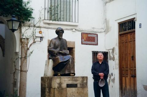 """פסל הרמב""""ם. צילום איה ענבר"""