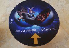 אני ירושלים