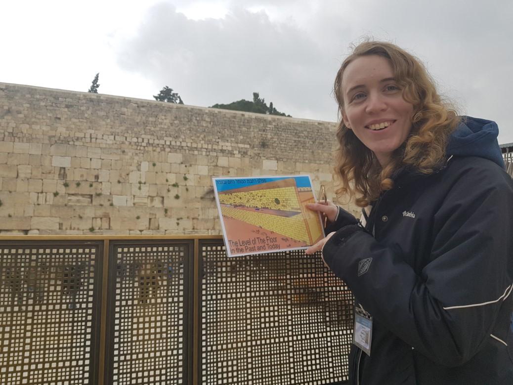 ליאור קן-לי - סיורים רגליים בירושלים
