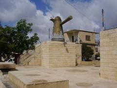 פסל פינג'אן - צילום:דר אבישי טייכר. מתוך אתר פיקיוויקי