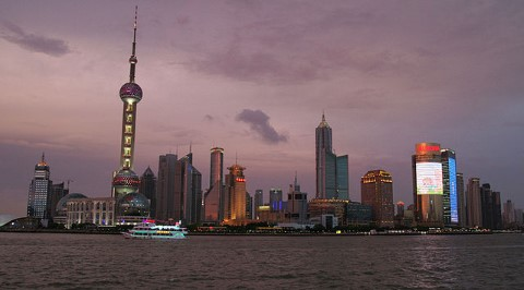 Shanghai_Pudong_Skyline Dynastie des Tang מעניק לכל אחד הזכות להשתמש בתמונה זו לכל צורך, ללא כל תנאי, מלבד תנאים הנדרשים כחוק.