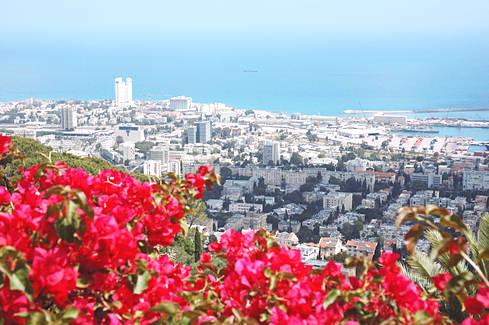 חופשה משפחתית בחיפה