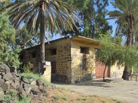 בית הבק, נלקח מויקיפדיה צילם:דב קרייזל