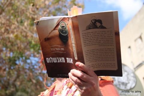 """נקודת המפנה היתה קריאת הספר """"אות מאבשלום"""""""