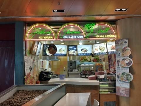נכון שיש אוכל טבעוני, ונכון שכתוב 100% טבעי - אבל אל (!) תאכלו שם פלאפל.