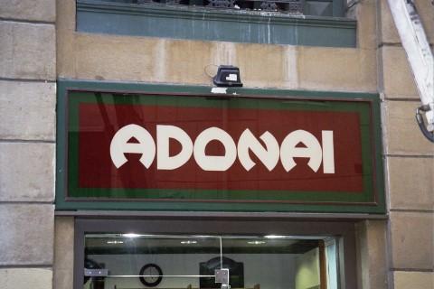 שלט של חנות: האם הוא קיים, וחי בחבל הבאסקים?