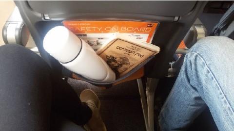 טיסה בחברת easyjet והצידה לדרך שלנו
