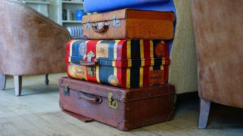 שימו לב למשקל של המזוודה