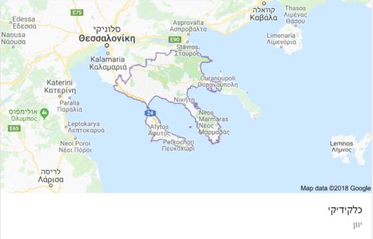 מפה של חצי האי חלקידיקי, יוון. לקוח מגוגל מפה