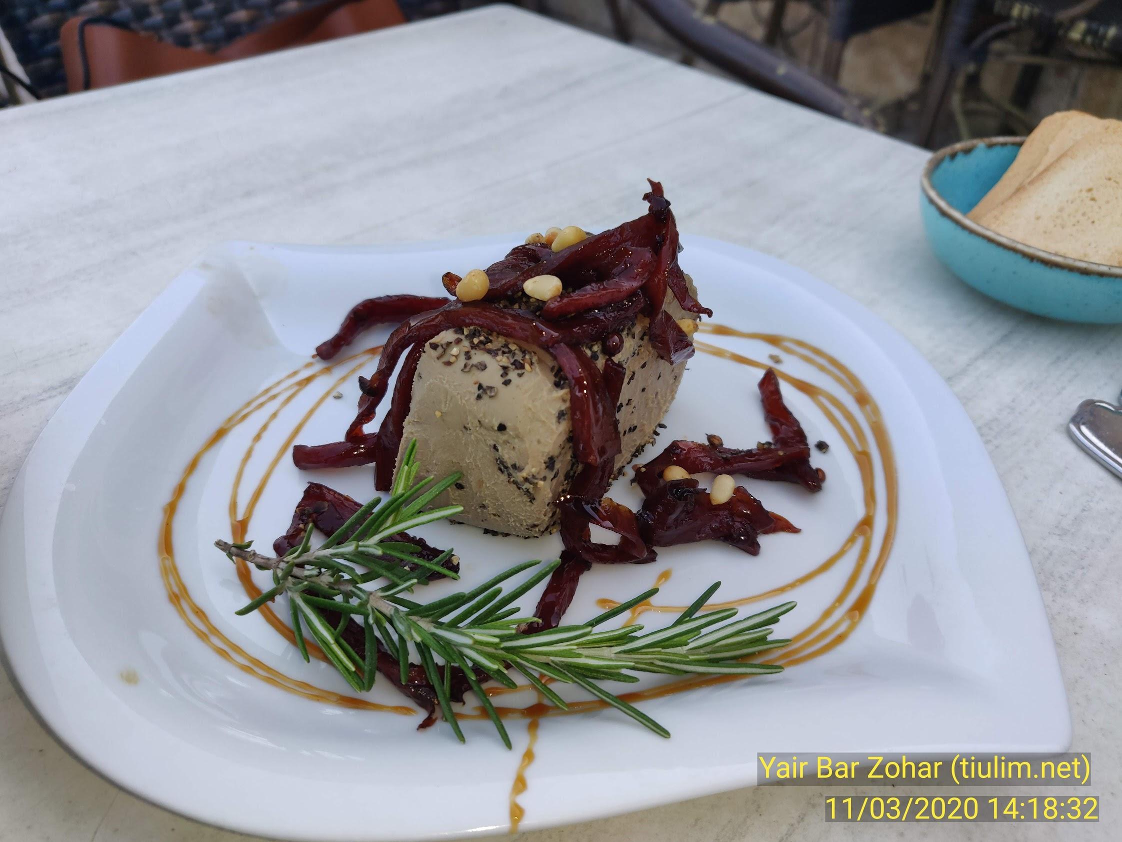 מסעדת קימל בגלבוע. הנאה מושלמת מהארוחה והשרות