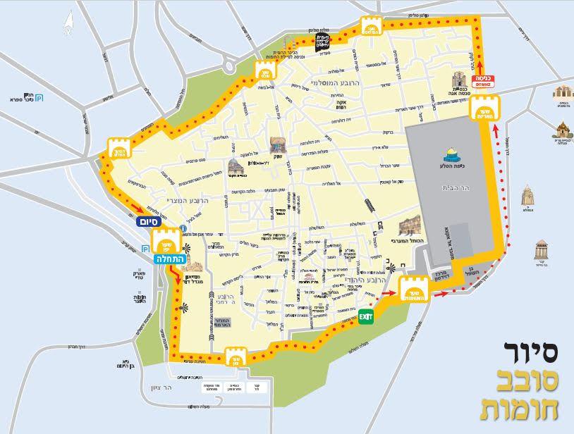חדש בטיילת החומות בירושלים: מסלול הקפי סביב החומות ב-360 מעלות