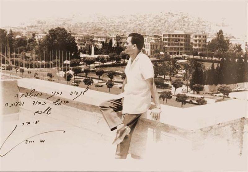 שביל אלי כהן: בעקבות האיש שלנו בדמשק