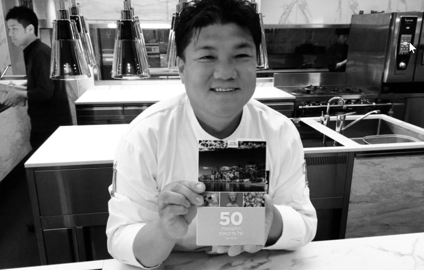 רעבים בטוקיו © Avital Inbar