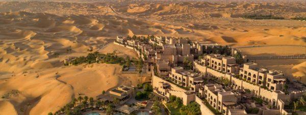 חוות דעת על מלון קאסר אל סראב באבו דאבי Qasr Al Sarab