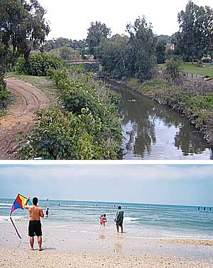 גן לאומי נחל אלכסנדר וחוף בית ינאי