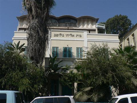 בית אליהו גולומב